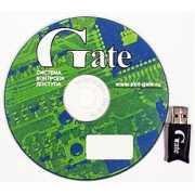 Модуль Gate-Dinner Табель