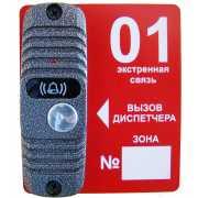 Оникс ТРОМБОН-ВП(н)