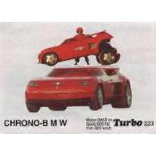 Вкладыш жвачки Turbo 223