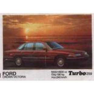Вкладыш жвачки Turbo 259