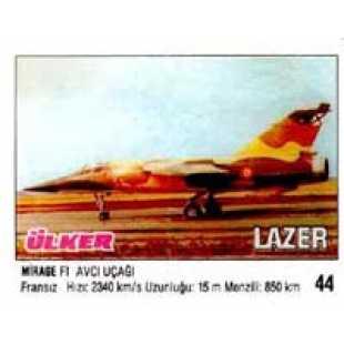 Вкладыш жвачки Lazer 44
