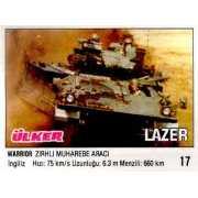 Вкладыш жвачки Lazer 17