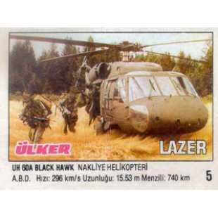 Вкладыш жвачки Lazer 5