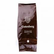 Кофе в зернах Эфиопия Шакисо, 1 кг