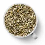 Чай травяной Лесная чаща (Антипаразит)...