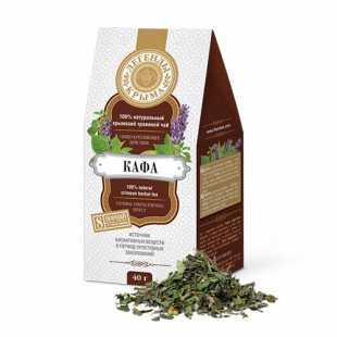 Чай травяной Floris Легенды Крыма Кафа, 40 г