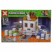 Конструктор Minecraft  Арена-Череп 235 деталей...