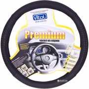 Чехол на руль Vitol Premium B 402 M Черный