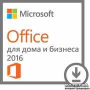 Офисное приложение Microsoft Office 2016 для дома и бизнеса ...
