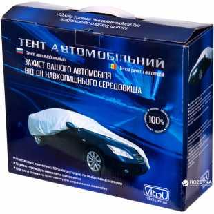 Тент автомобильный Vitol CC11105 M Серый