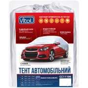 Тент автомобильный Vitol CC11106 L Серый...