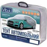 Тент автомобильный с подкладкой Vitol CC13401 L Серый...