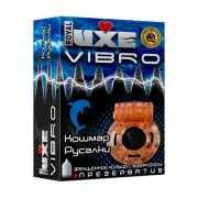 Эрекционные кольца: Эрекционное виброкольцо Luxe VIBRO -  Ко...