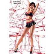 Бикини и комплекты: Комплект Mai в комплекте с веревками для...