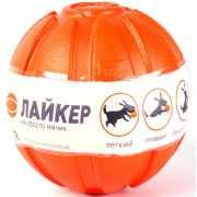 Игрушка для собак LIKER 6294 Мячик 7см, оранжевый...