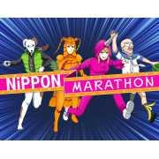 Nippon Marathon (PC)