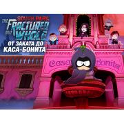South Park: The Fractured but Whole - дополнение «От заката ...