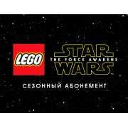 LEGO Star Wars: Пробуждение силы Season Pass (PC)...
