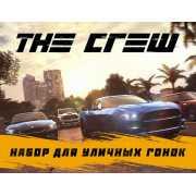 The Crew - DLC 2 Набор для уличных гонок (PC)...