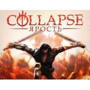Collapse: Ярость (PC)