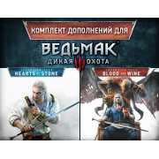 Комплект дополнений для Ведьмак 3: Дикая Охота (PC)...