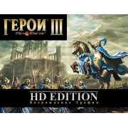 Меч и Магия. Герои III. Возрождение Эрафии. HD Edition (PC)...