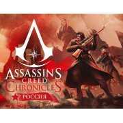 Assassins Creed Chronicles Россия (PC)
