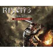 Risen 3 Titan Lords - Расширенное издание (PC)...