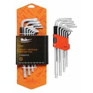 Набор Г-образных ключей TORX инбус с отв. 9 предметов (Т10, Т15, Т20, Т25, Т27, Т30, Т40, Т45, Т50) пласт.подвес AIRLINE