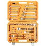 Набор инструментов универсальный 59 предметов + фонарь, плас...