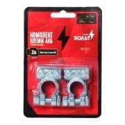 Клеммы АКБ в комплекте цинк 95мм под 2 винта М6 (SBT 013) St...
