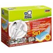 Таблетки для посудомоечных машин Magic Power...