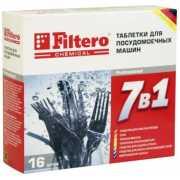 Таблетки для посудомоечных машин Filtero...