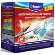 Таблетки для посудомоечных машин Topperr...