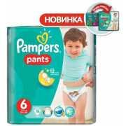 Трусики-подгузники Pampers