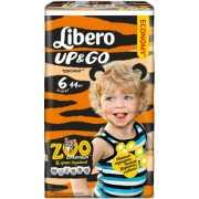 Трусики-подгузники Libero