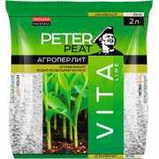 Агроперлит PETER PEAT