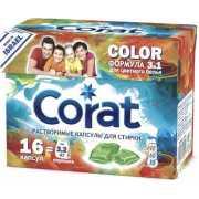 Капсулы для стирки Corat