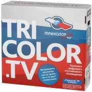 Комплект цифрового ТВ Триколор