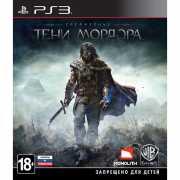 Игра для PS3 .