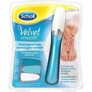 Электрическая пилка для ухода за ногтями Шоль
