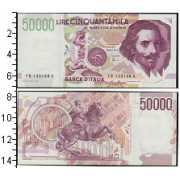 Банкноты Клуб Нумизмат
