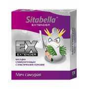 Насадка - презерватив Sitabella Extaz - Меч самурая...