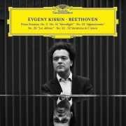 Evgeny Kissin -  Beethoven: Recital