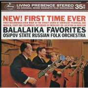 Osipov State Russian Folk Orchestra - Balalaika Favourites
