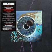 Pink Floyd – Pulse