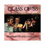 Various Artists - Class Of '55