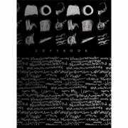 """Тетрадь для конспектов """"Рукописи"""" А4, 96 листов, в..."""