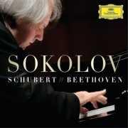 Grigory Sokolov / Schubert & Beethoven