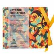 """Записная книжка нелинованная """"Декоративная композиция с..."""